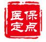 安庆白癜风医院官方网站